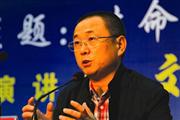 省文联、省作协新一届主席团选举产生