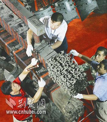 曾侯乙编钟出土40年只复制了5套 还原度最高的那套在台湾