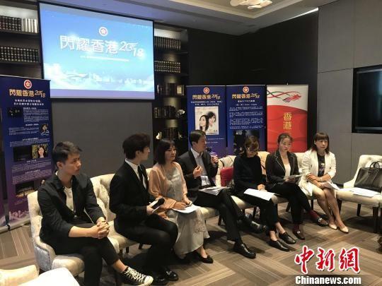 香港拔萃女书院乐团将赴武汉演出