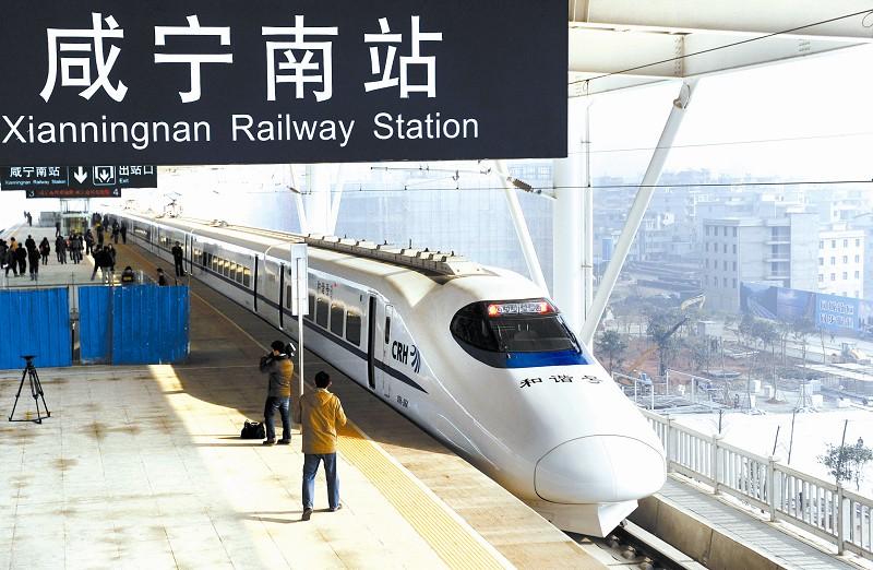 图为:城际列车驶入咸宁南站