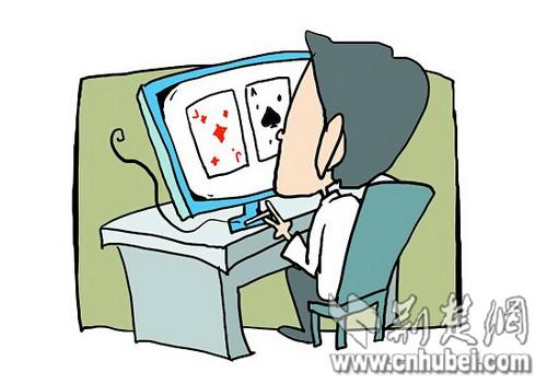 武汉电视问政50人被问责 10干部因公车问题被