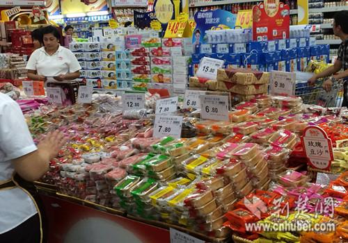 汉高端月饼销量锐减 超市散装月饼成新宠图片