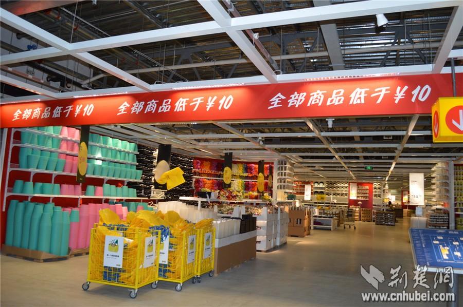 宜家武汉商场迎客在即八千种产品低价游戏橙光开业小小助理攻略图片