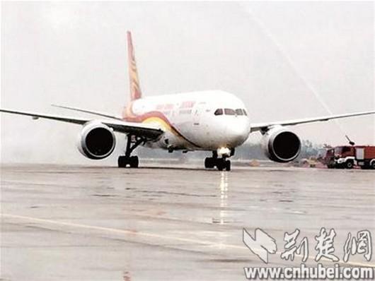 武汉-北京航班号为hu7188