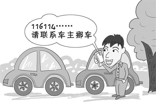武汉市交管局联合中国联通推出