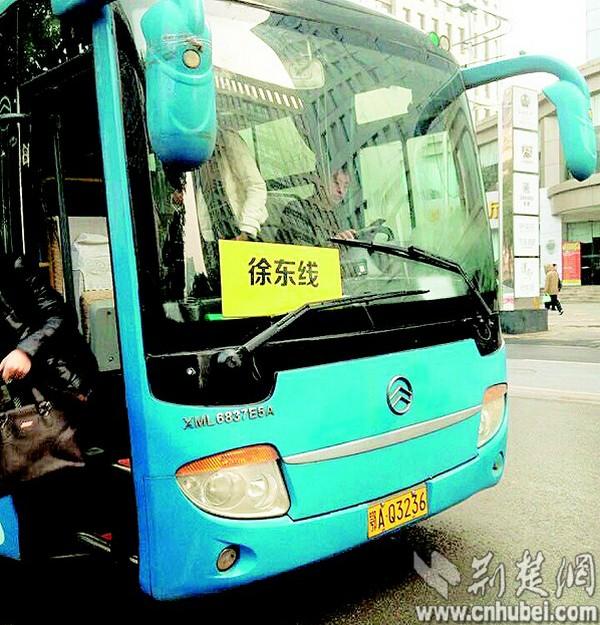 北京,青岛等地由交通部门经营的定制公交并图片