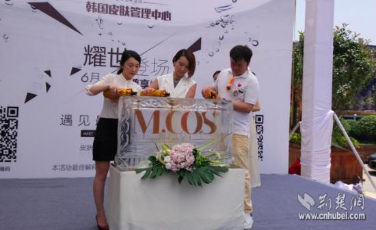 华中首家韩国皮肤管理机构落户武汉