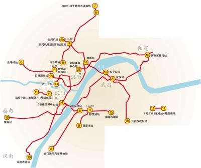 武汉轨道交通第四轮规划出台 9年内新建14条地铁线