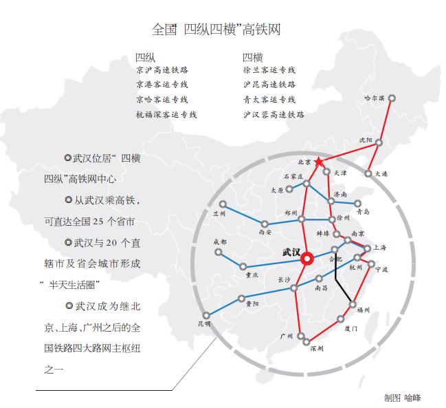 地图武汉自南宁