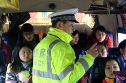 春运超员有奖举报以来 武汉交警共收到举报11起 查实6起