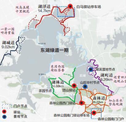 武汉东湖绿道12月28日全线建成开放 一二期将对接成环图片