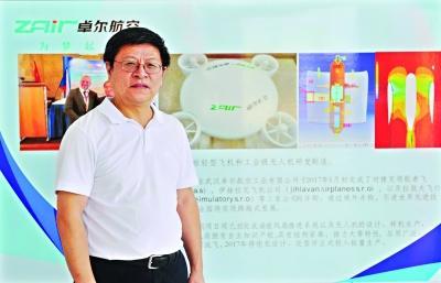 全球知名工程师投身武汉轻型飞机制造业