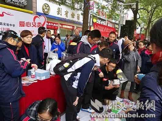 湖北省实验高中600多学生街头拼义卖 助力江夏白血病男童凑手术费