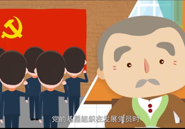 【党史ABC】入党誓词是怎么来的?