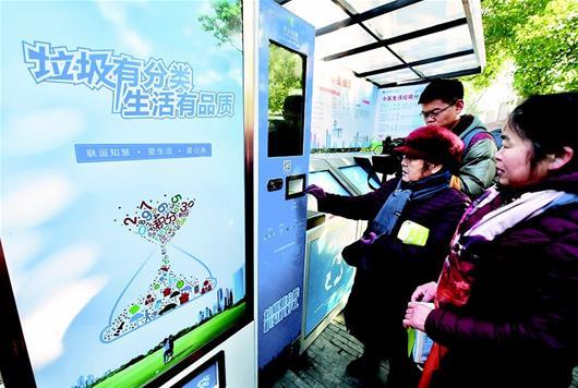 """生活垃圾分类在武汉市稳步推进 重在""""厨余""""和可回收物"""