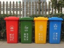 武汉将推行生活垃圾分类 居民可获积分兑换商品