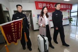 他们为旅客找回1036.2万元!春节回家千万看好你的包