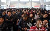 武昌东车务段迎来春运节后返程高峰 单日累计发送旅客70029人