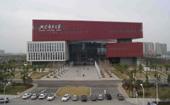 武汉市民之家将开辟长江新城专区 为企业提供代办、帮办服务