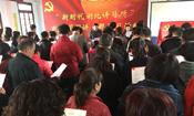 """""""新时代湖北讲习所""""武昌周周讲:在农讲所寻找共产党人初心"""
