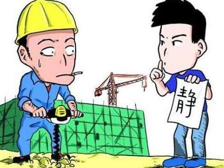 武汉严控工地噪声污染 夜间违规施工产生噪声污染最高罚10万元