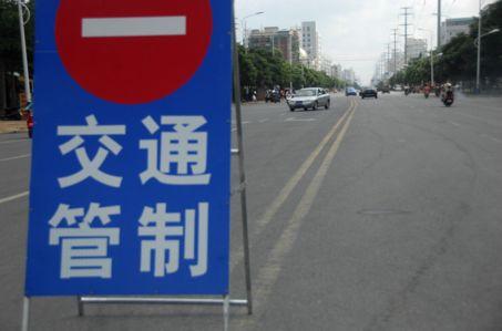 东湖踏青高峰多路段受管制 市民请尽量选择公共交通出行