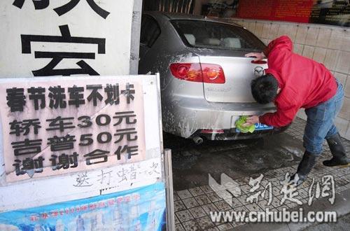 车快洗不起了!武汉洗车价高位运行难回落 清明节后又涨了5到10元