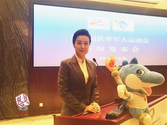 军运会执委会(地方)专职新闻发言人亮相 7项军运惠民文体活动年内开赛
