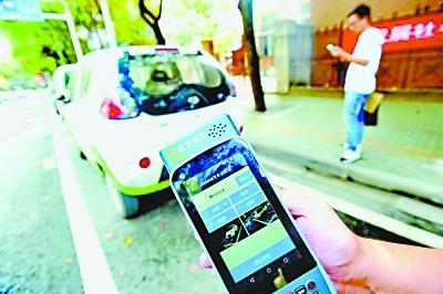 武汉:用大数据破解停车难题