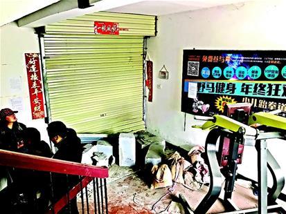 武汉去年投诉6686件人去楼空等问题最突出 健身会所频频关门为哪般