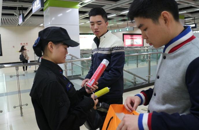 武汉地铁五一小长假运营时间出炉,首日提前开班