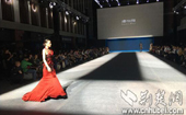 时尚大秀红T璀璨绽放 2018武汉时尚艺术季席卷江城