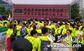 """武汉""""读书之旅""""定向行活动启动 近2000市民参与"""