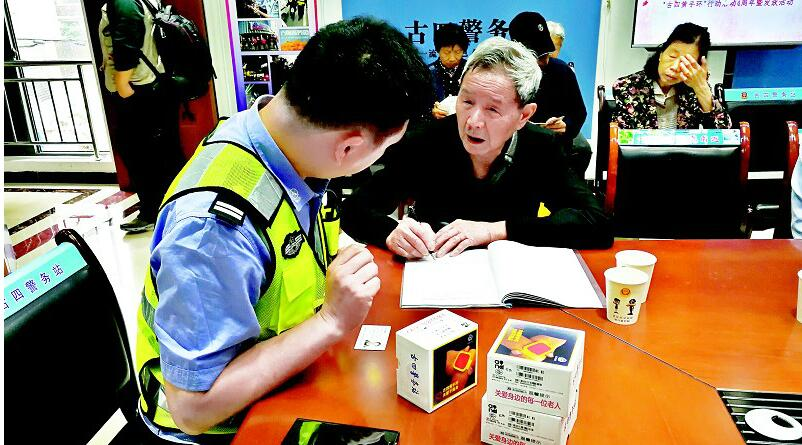 防老人走失,武汉硚口送出4万条可高精度定位的黄手环