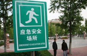 武汉建成144个应急避难疏散场所 赶紧记起来