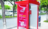 街头IC电话亭几乎绝迹 武汉老人8000元IC卡退款难