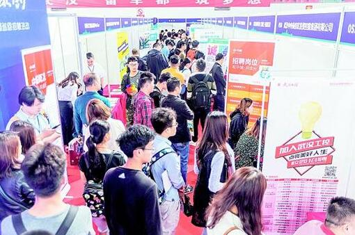 武汉开发区开启新一轮揽才热潮 平均年薪10万+最高50万元