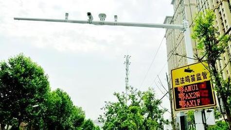 """武汉街头现抓拍""""神器"""":现场曝光违法鸣笛 识别范围可达120米"""