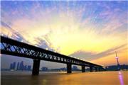 湖北首个区域创新平台在汉成立 助力对接创新资源