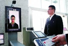 """武汉天河机场启用安检""""人脸识别""""系统 姐姐拿妹妹身份证过安检被罚"""