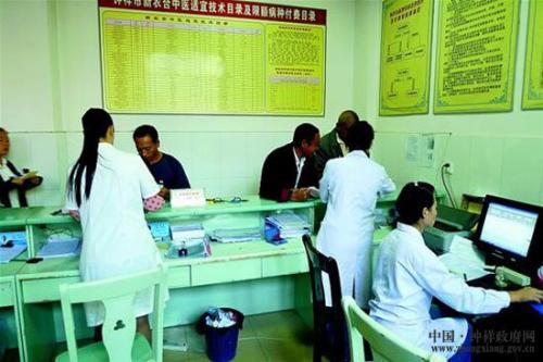 """武汉启动基层医改10项任务:患者向下转诊住院""""门槛费""""取消"""