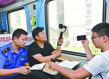 武汉铁路沿线环境巡查不漏掉一公里 坐慢车巡查拍摄认领问题