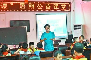 武汉150个托管室已接受6万人次 暑假青少年社区托管项目受欢迎