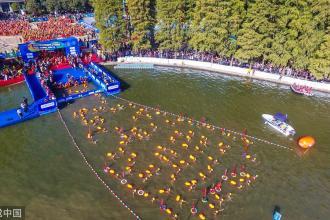 竞赛水域水温过高达33°C以上 2018年武汉水上马拉松延期举行