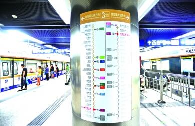 """3号线可换乘已开通全部线路 一站可""""三线换乘"""" 赵家条站转8号线最快40秒"""