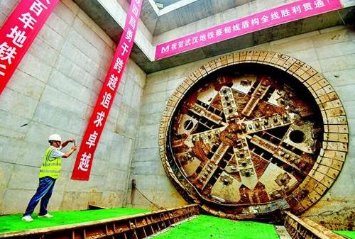 地铁蔡甸线隧道全线贯通 开行后可直达汉阳武昌(图)