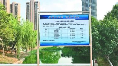 武汉布设46块水体提质公示牌 发现水质问题可随时拨监督电话
