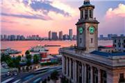 武汉深化服务贸易创新发展试点 确保服务进出口总额年均增长10%以上