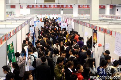 武汉地铁开启常态化招聘!求职者可随时报名 这里有招聘条件
