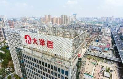 汉阳最大体量商圈所有楼顶发光字拆除完毕